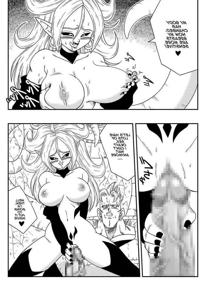 xyz/busty-android-wants-to-dominate-the-world-dragon-ball 0_60920.jpg