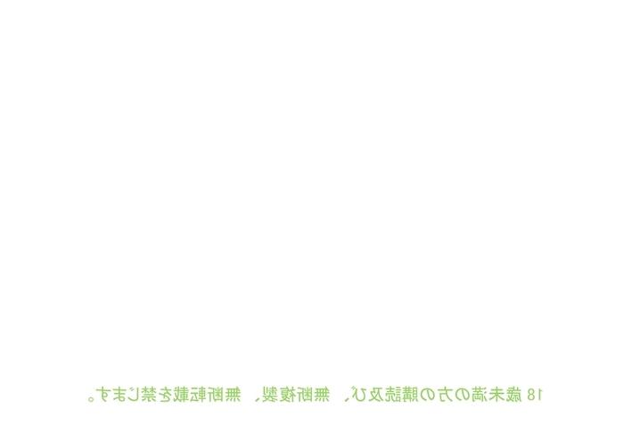 xyz/dangan-bal-mama-no-mama-to-issho-ni-training-dragon-ball-z 0_3163.jpg