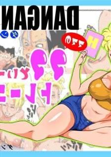 Dangan Bal – Mama no Mama to Issho ni Training (Dragon Ball Z)