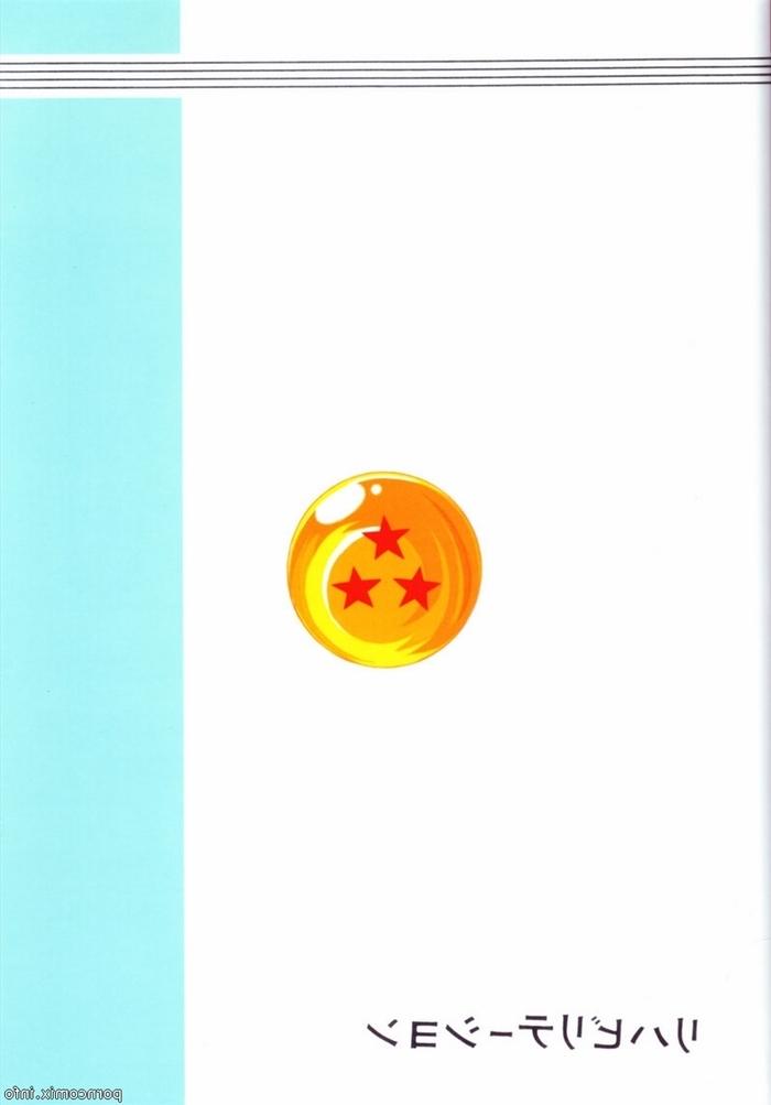 xyz/dragon-ball-h 0_118867.jpg