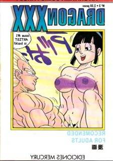 DragonXXX 3 – Dragon Ball z