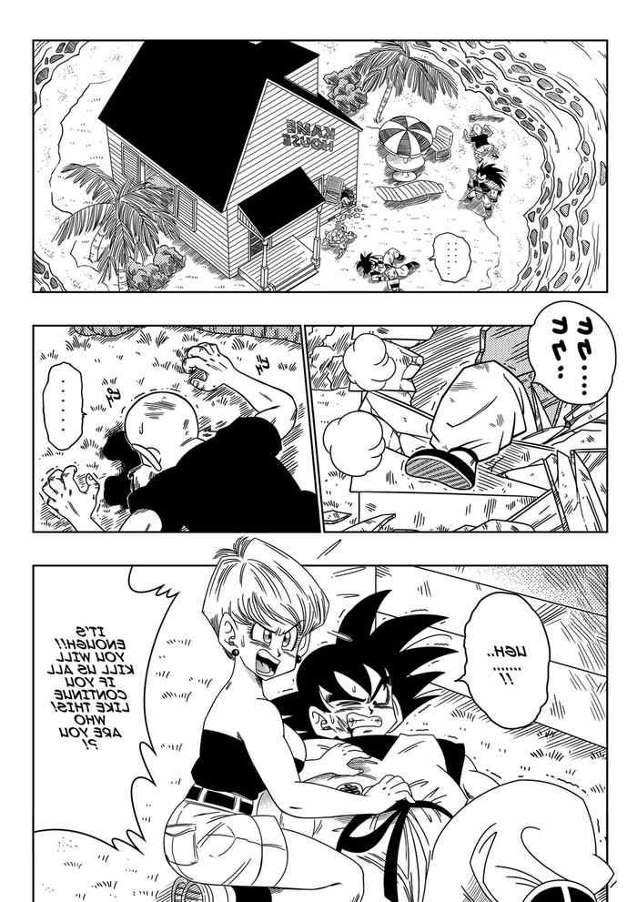 xyz/evil-brother-dragon-ball-yamamoto 0_9064.jpg