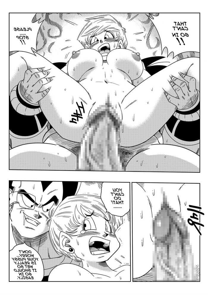 xyz/evil-brother-dragon-ball-yamamoto 0_9144.jpg