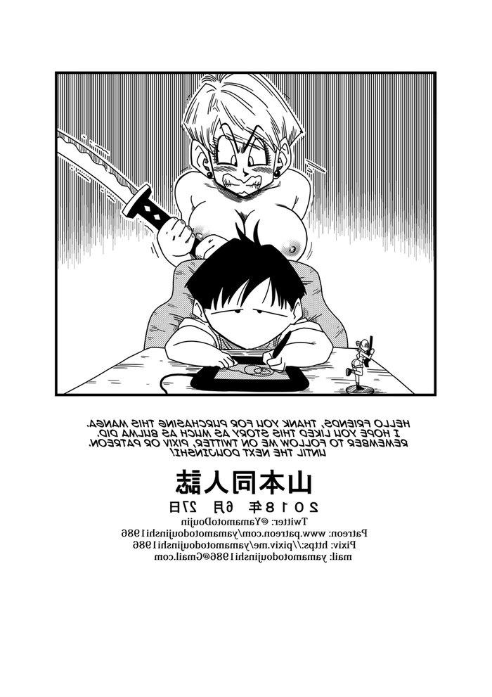 xyz/evil-brother-dragon-ball-yamamoto 0_9177.jpg