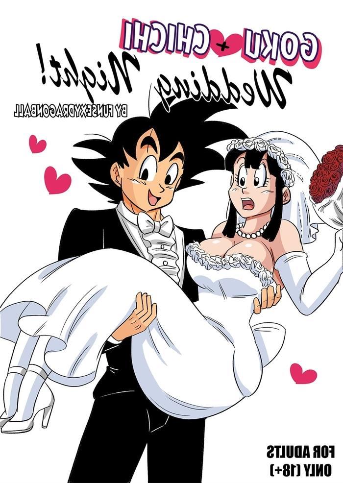 xyz/goku-chichi-wedding-night-dragon-ball 0.jpg