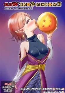 Kaioshin Gone Wild (Dragon Ball Z) by Merkonig