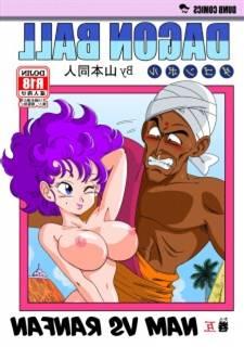 Nam vs Ranfan – Dragon Ball [Yamamoto]