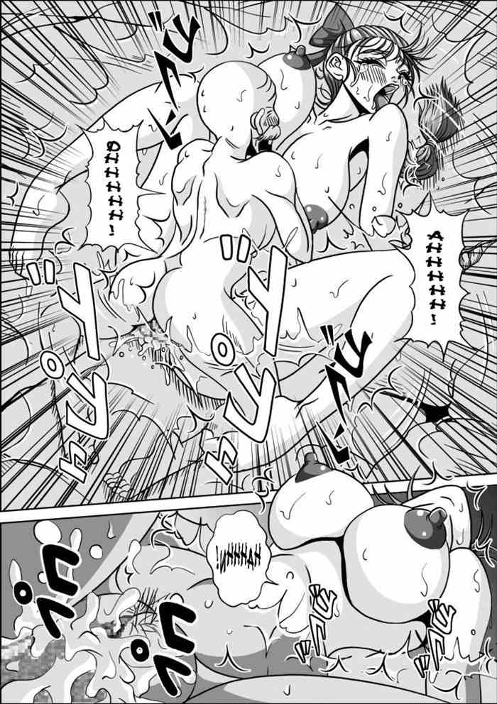 xyz/onsen-jijii-vs-bulma-dragon-ball 0_117946.jpg