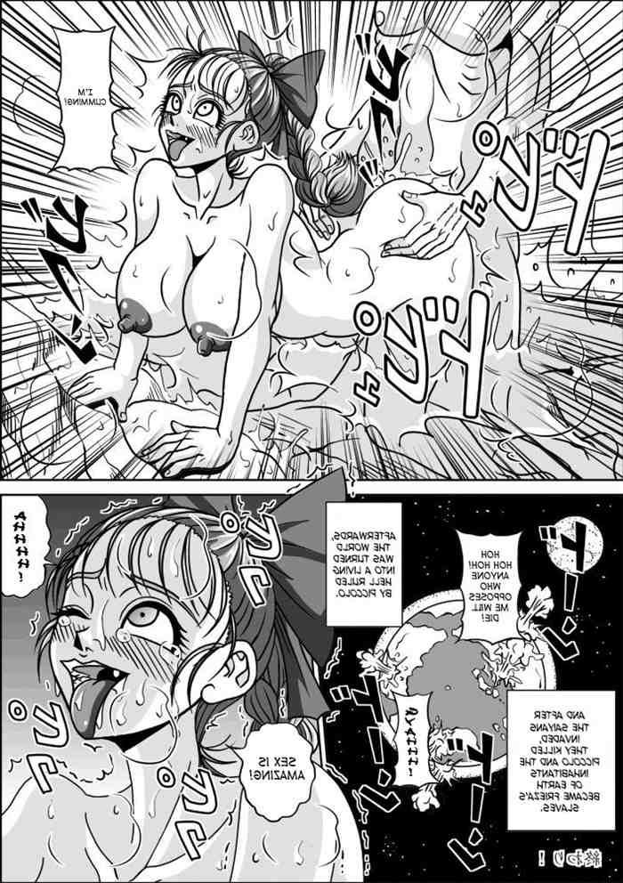 xyz/onsen-jijii-vs-bulma-dragon-ball 0_117998.jpg