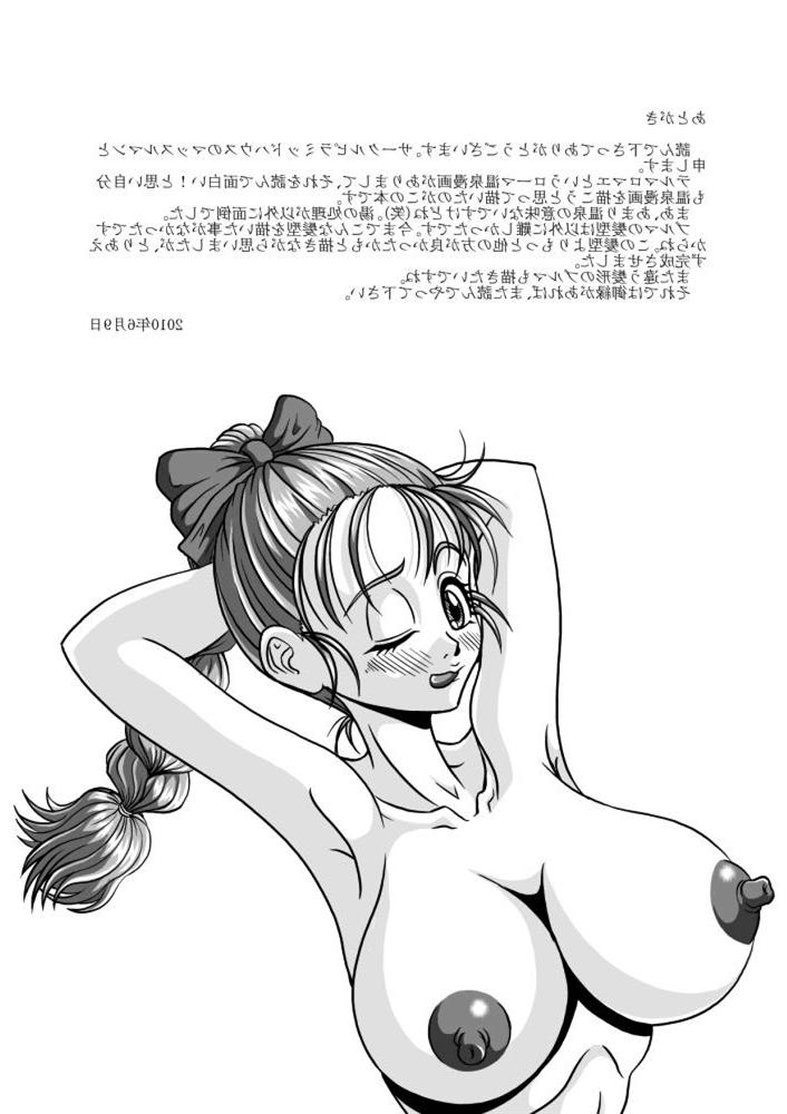 xyz/onsen-jijii-vs-bulma-dragon-ball 0_118000.png